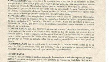 Fórum Popular de Cultura de Duque de Caxias