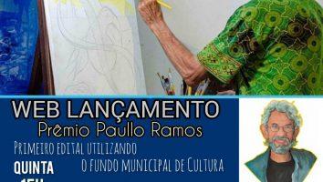 Prêmio Paullo Ramos